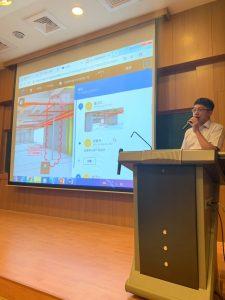 迎接新數位化管理的企業-晉基陳總成大演講