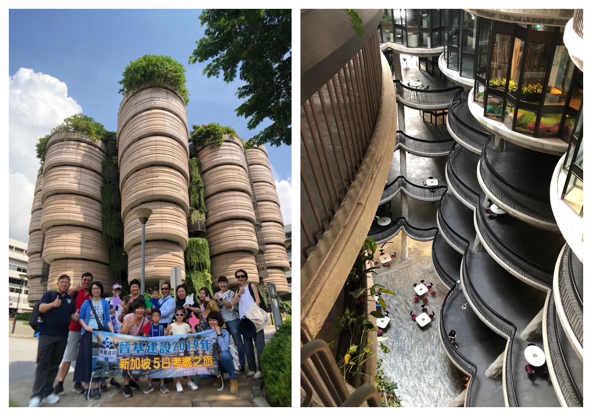 「花園城市」新加坡DNA?晉基新國考察帶您一探