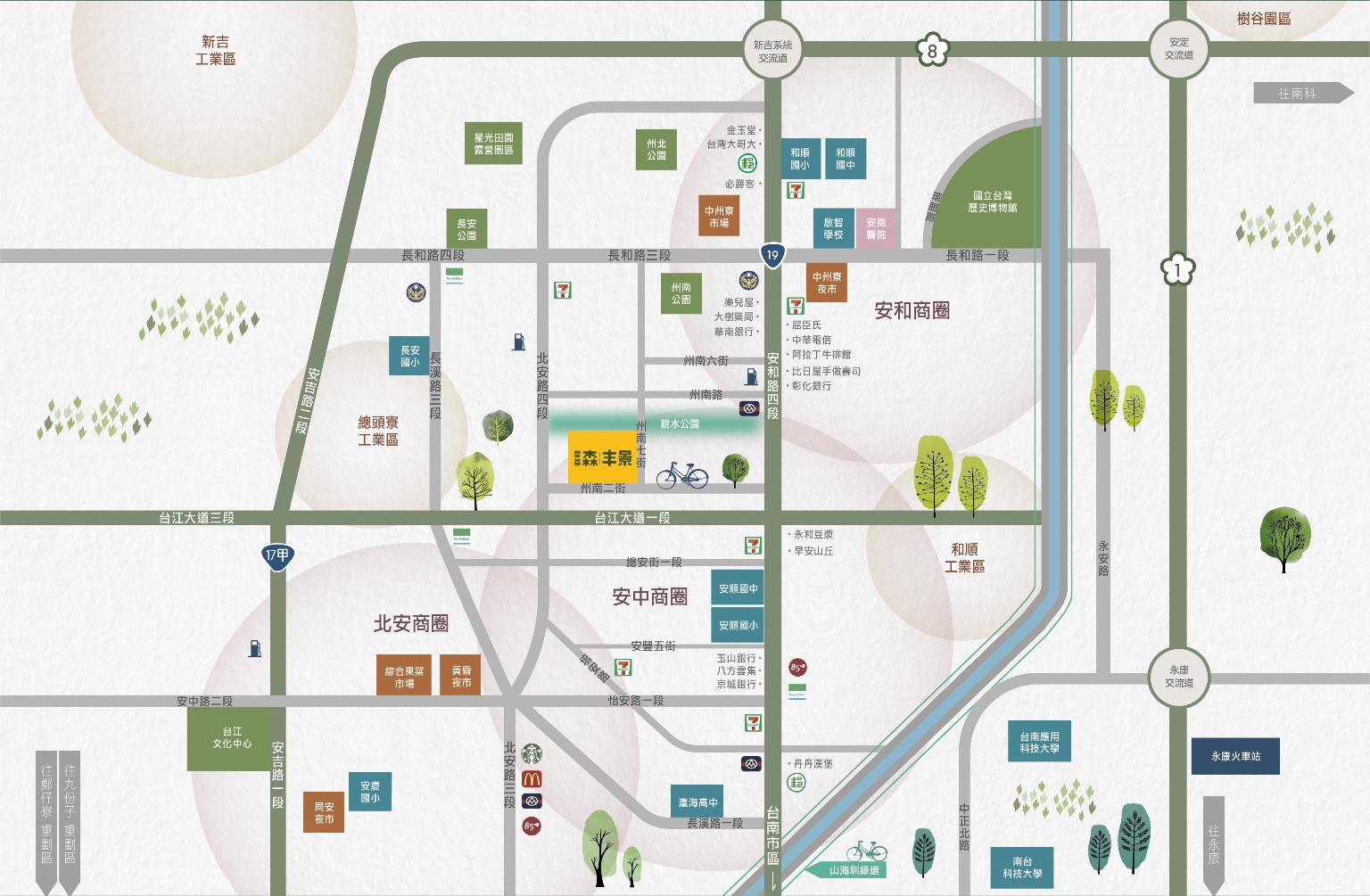 晉基建設-森丰景-地理位置圖