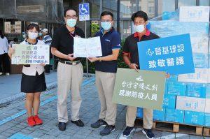 晉基建設與台灣守護文創捐贈590箱水挺醫護